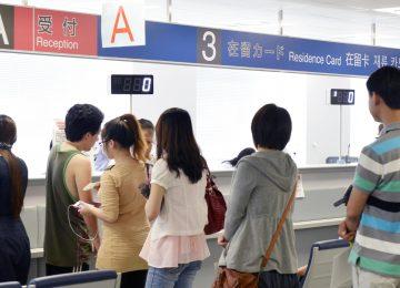 اللجوء والإقامة الدائمة في اليابان