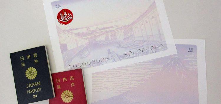 أبرز الشروط للحصول على الجنسية أو الإقامة في اليابان