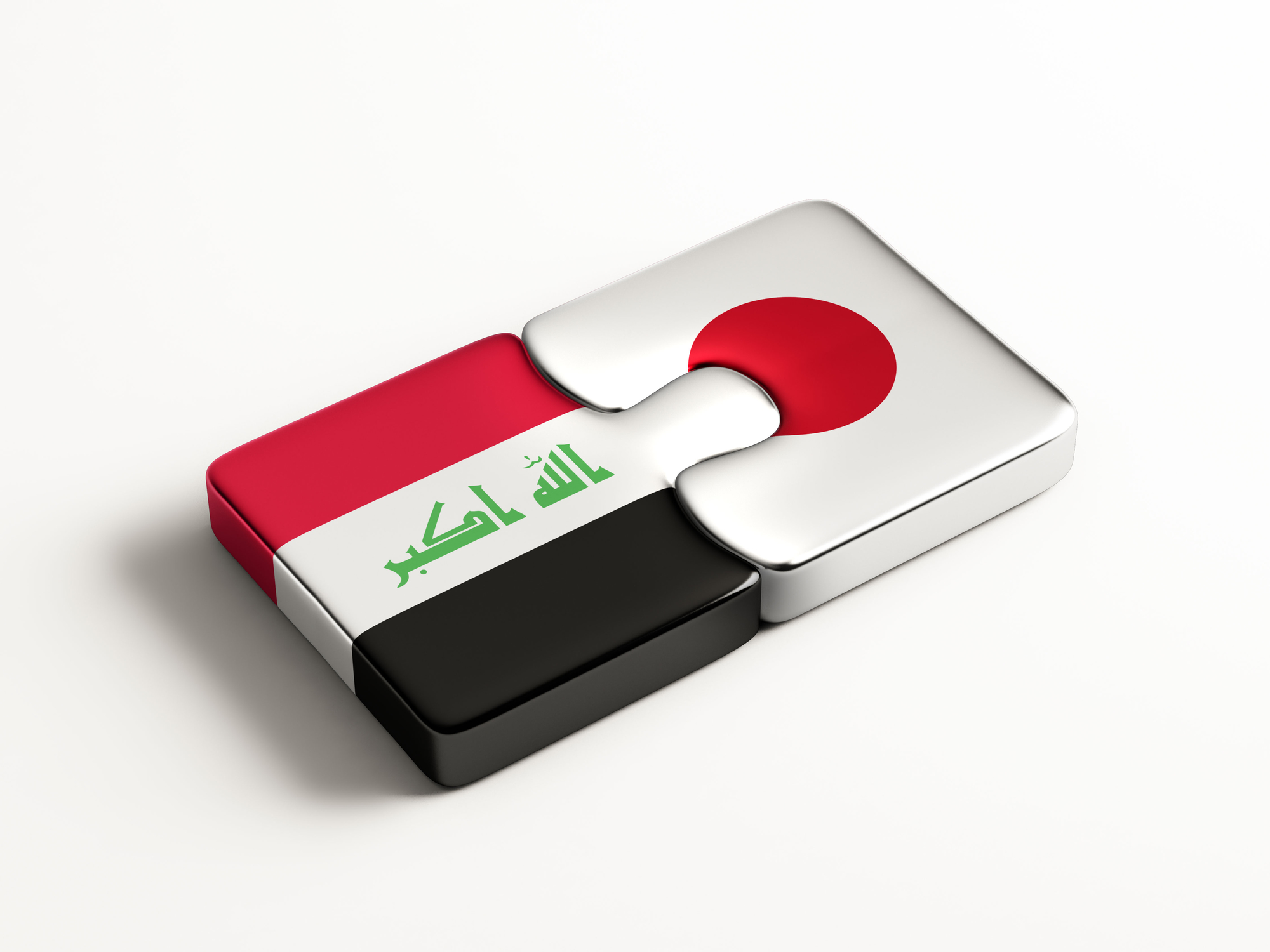 العلاقة اليابانية العراقية