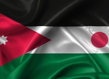 العلاقات اليابانية الأردنية