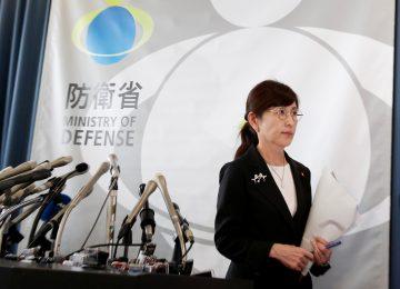 وزيرة الدفاع اليابانية تقدم استقالتها