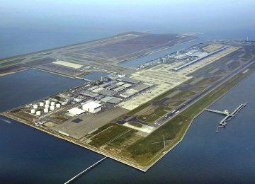 أطول المطارات في العالم!