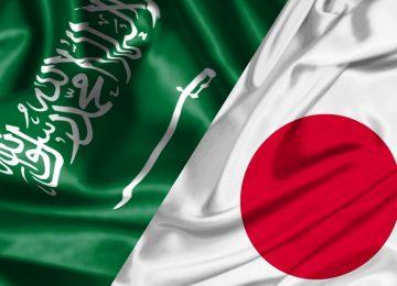 العلاقات اليابانية السعودية