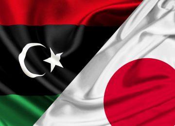 العلاقات اليابانية الليبية