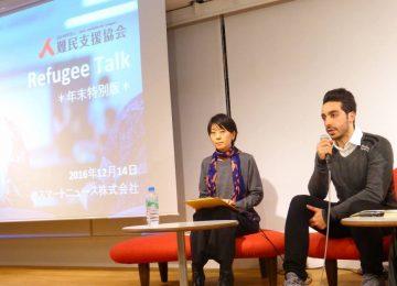 واقع اللجوء في اليابان مع الشاب السوري جمال
