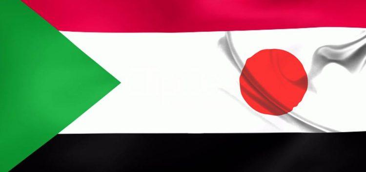 العلاقات اليابانية السودانية