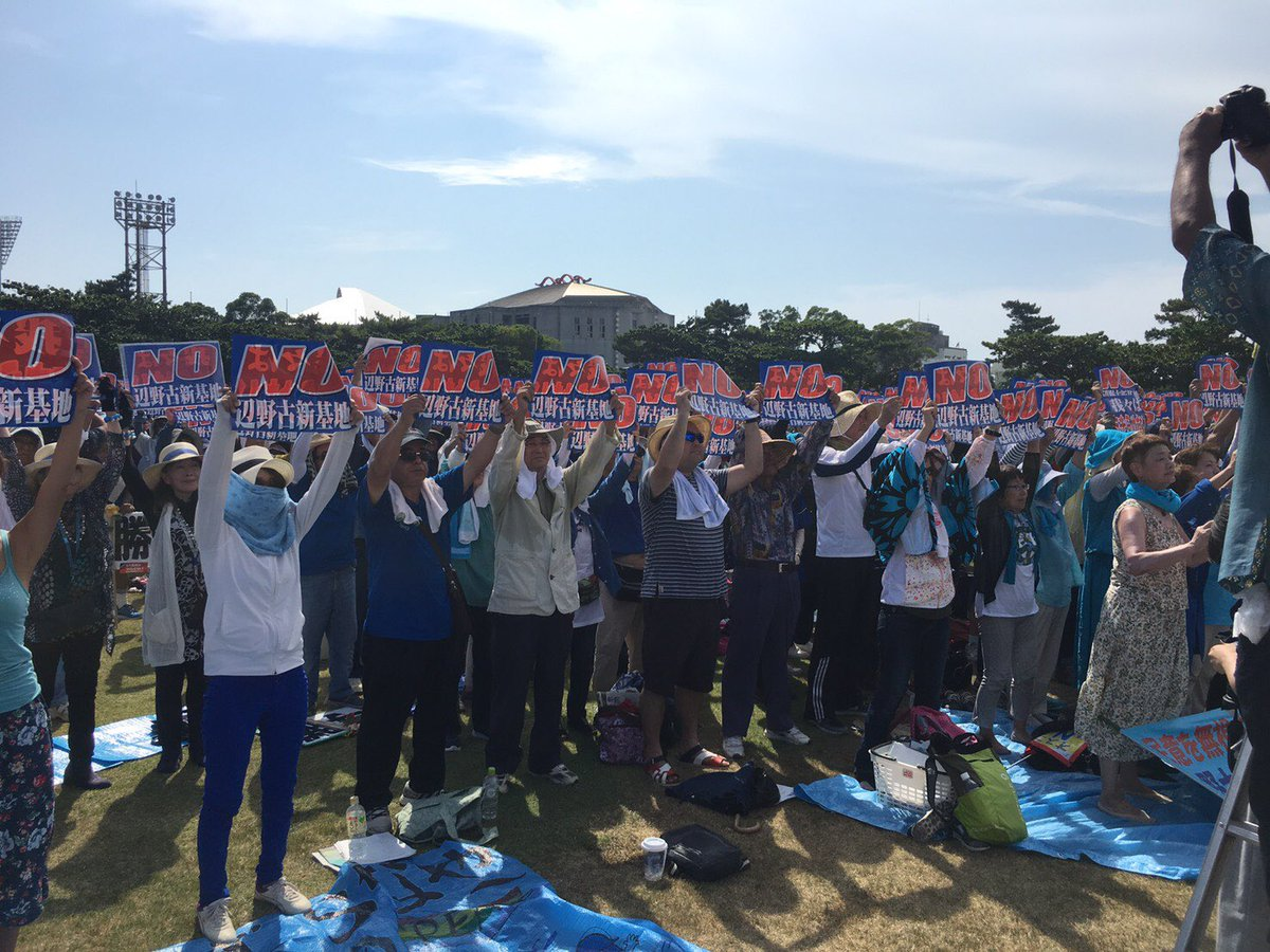 Photo by IWJ_okinawa1