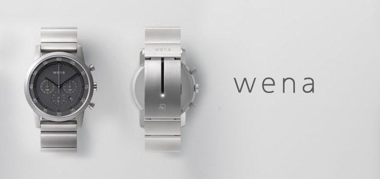 ساعة وينا تدمج بين عالمي الساعات التقليدية والذكية