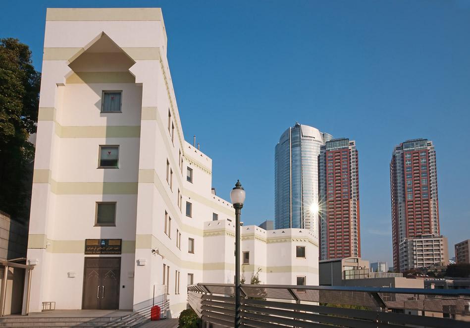 المعهد العربي الإسلامي في طوكيو