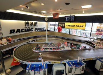 متجر هاكوهينكان الشهير للألعاب