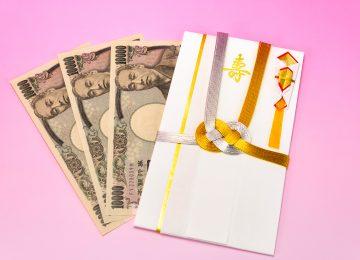 تقديم الهبات المالية في اليابان