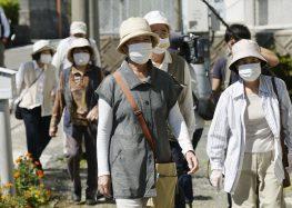 أقنعة الوجوه في اليابان