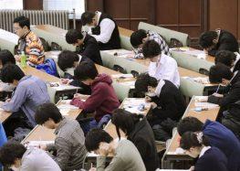 الحجاب في اليابان بين سوء الفهم وجدلية مواقع التواصل الاجتماعي