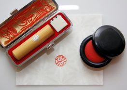 أختام الهانكو: التذكار الأمثل من اليابان