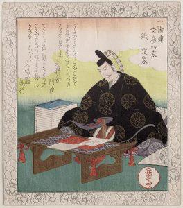 صورة رسم للشاعر الياباني الراحل فوجيوارا نو تيكا