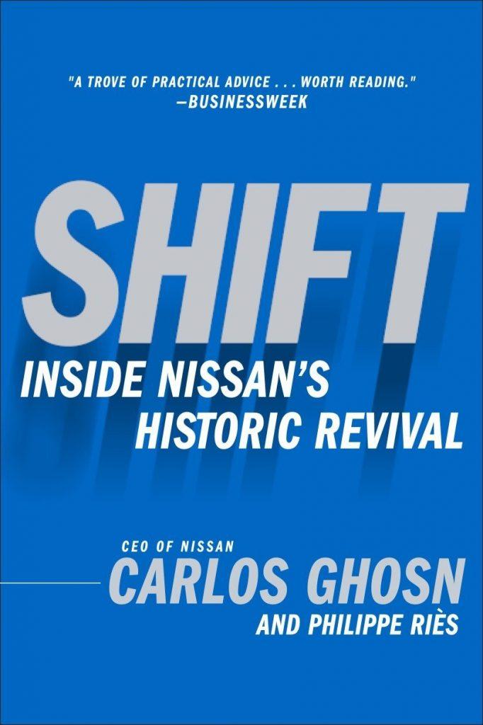 كتاب كارلوس غصن أحد أكثر الكتب شعبيةً في عالم المال والأعمال