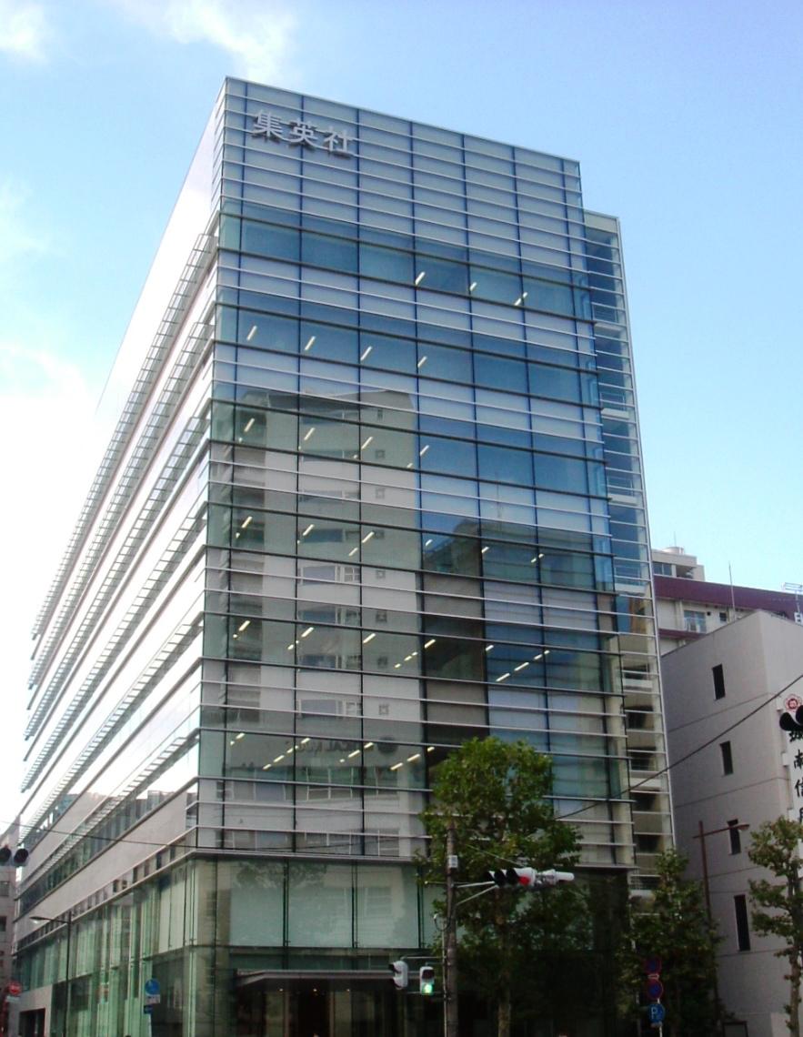 المقر الرئيسي لشركة شويشا في طوكيو