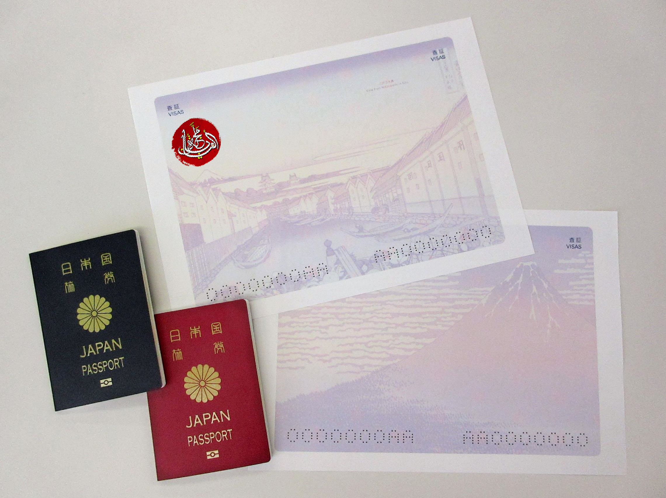 شروط الحصول على الجنسية اليابانية