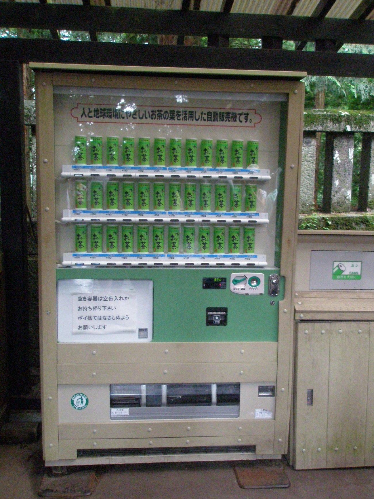 ماكينة مخصصة لبيع منتجات الشاي الأخضر فقط