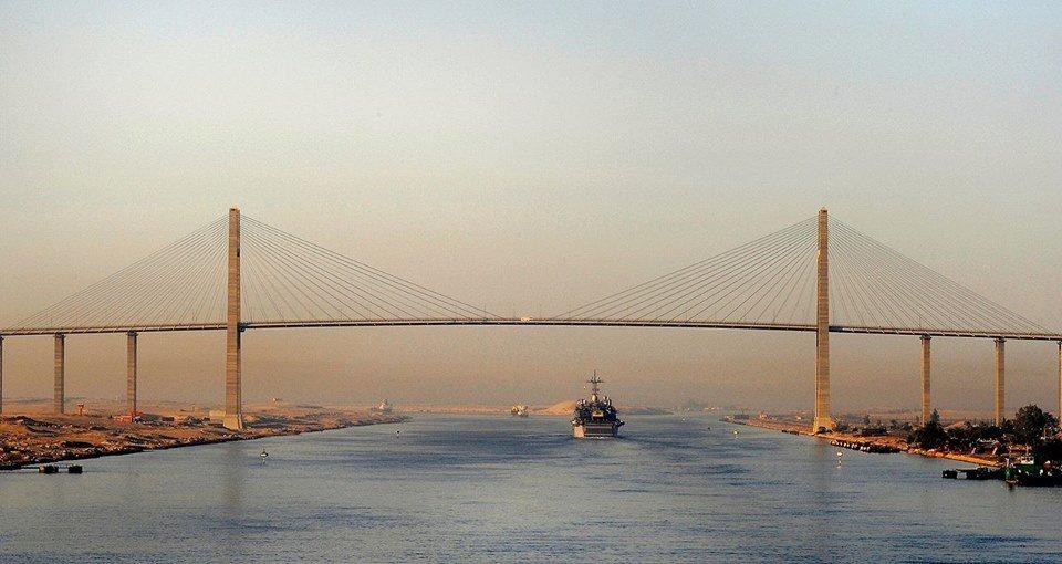 جسر السلام المعلق