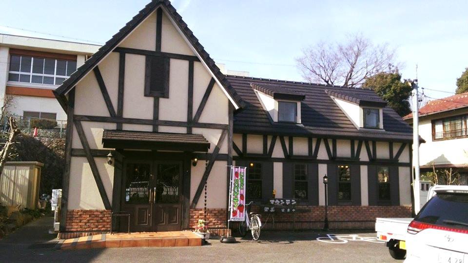 مقهى الجبل