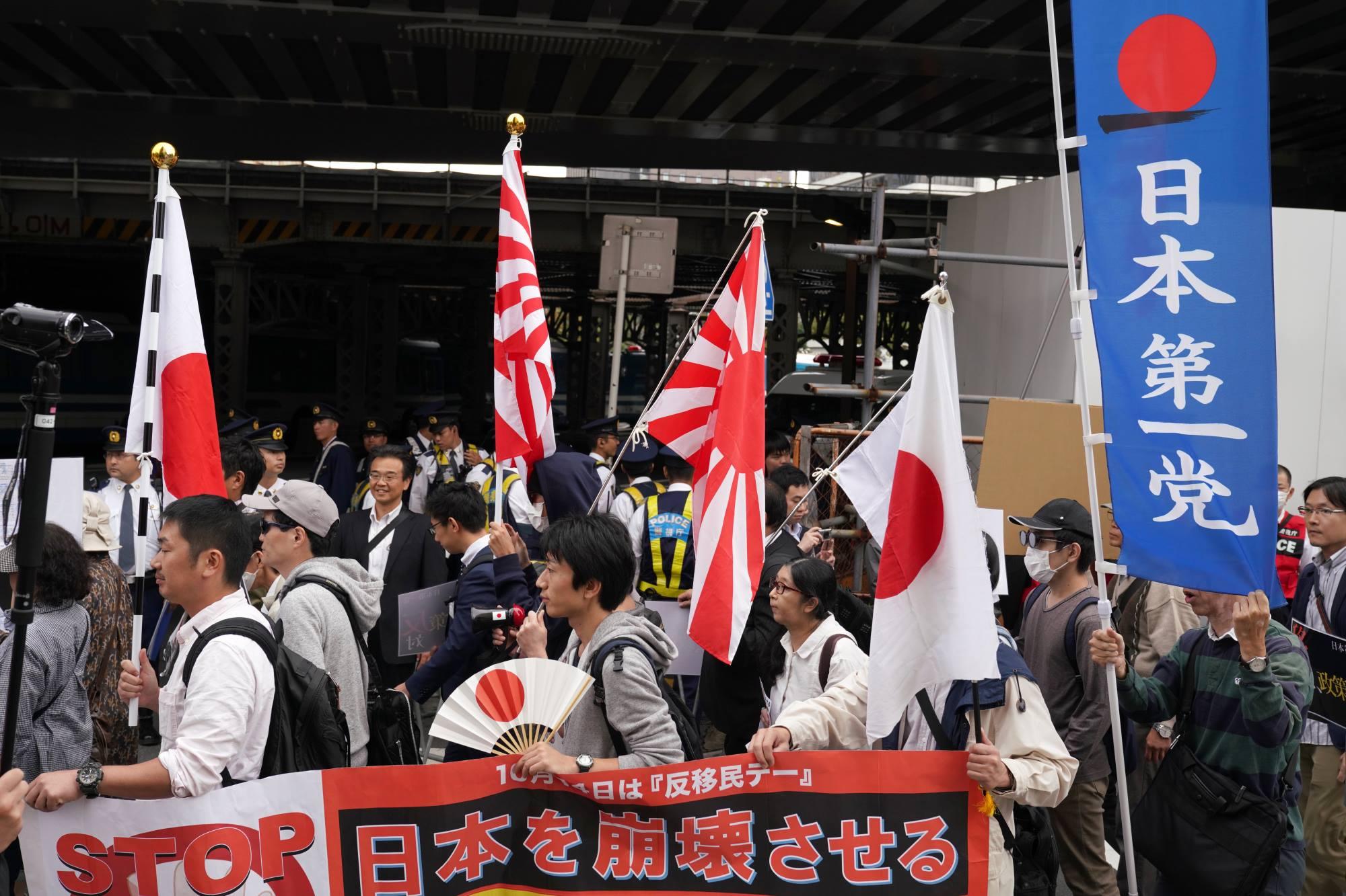احتجاجات ضد تغيير قانون الهجرة باليابان