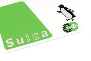 IC Card بطاقة مسبقة الدفع