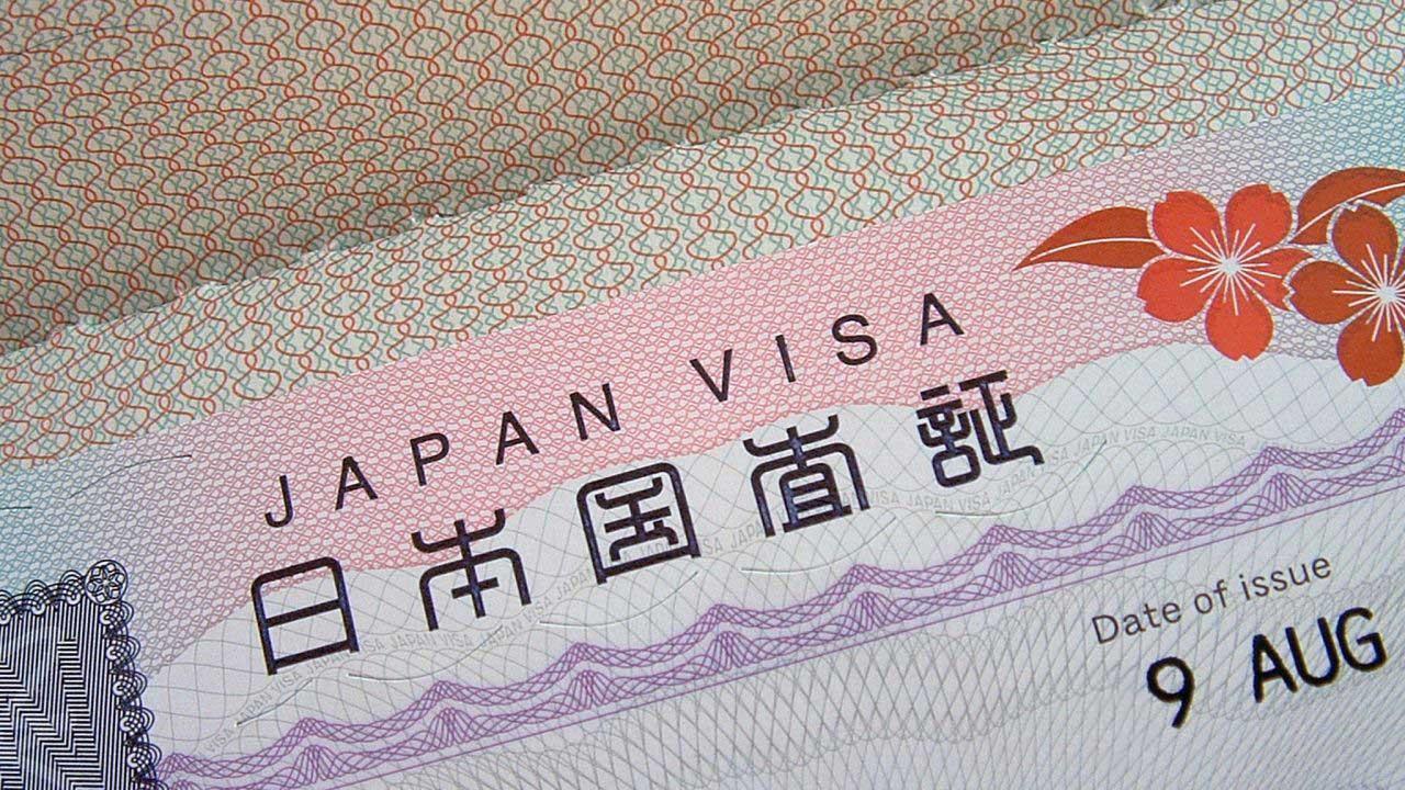 التأشيرة اليابانية الإلكترونية الجديدة