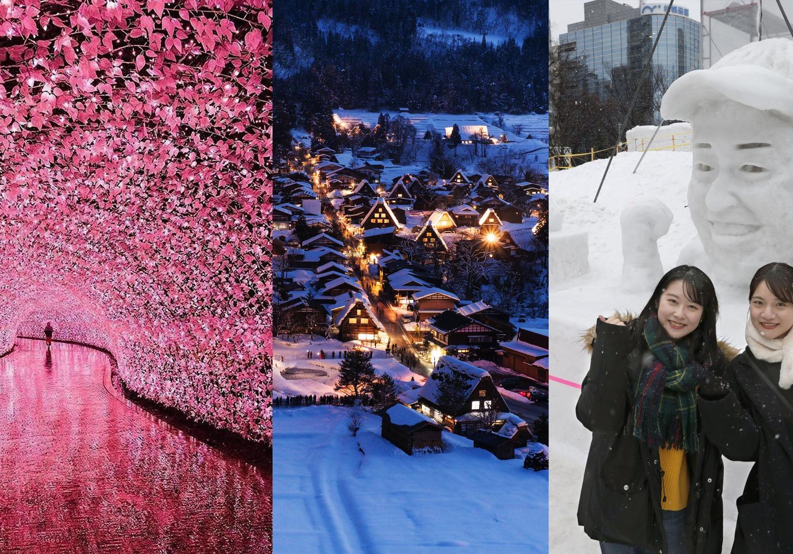 أجمل الأماكن التي لن تراها إلا في شتاء اليابان