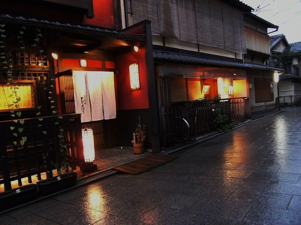 منطقة غيون في كيوتو
