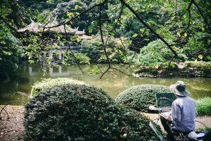 منتزه غيوئين في طوكيو