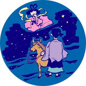 النجمين أوريهيمه وهيبوكوشي حسب الاسطورة | عبر موقع 123RF.com
