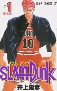 مانغا سلام دانك من تأليف تاكيهيكو إينوي
