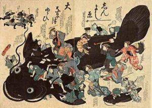 السمكة نامازو وفق الأساطير اليابانية القديمة