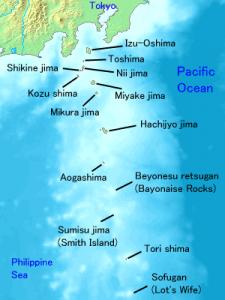 جزر إيزو البركانية والتي تعتبر جزءاً من العاصمة طوكيو