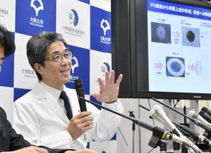 الفريق البحثي من جامعة أوساكا بقيادة كوجي نيشيدا يشرح عن العملية التي أجراها في مؤتمر صحفي   عبر وكالة كيودو