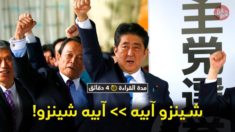 الحكومة تغير طريقة كتابة الأسماء اليابانية بالإنجليزية!