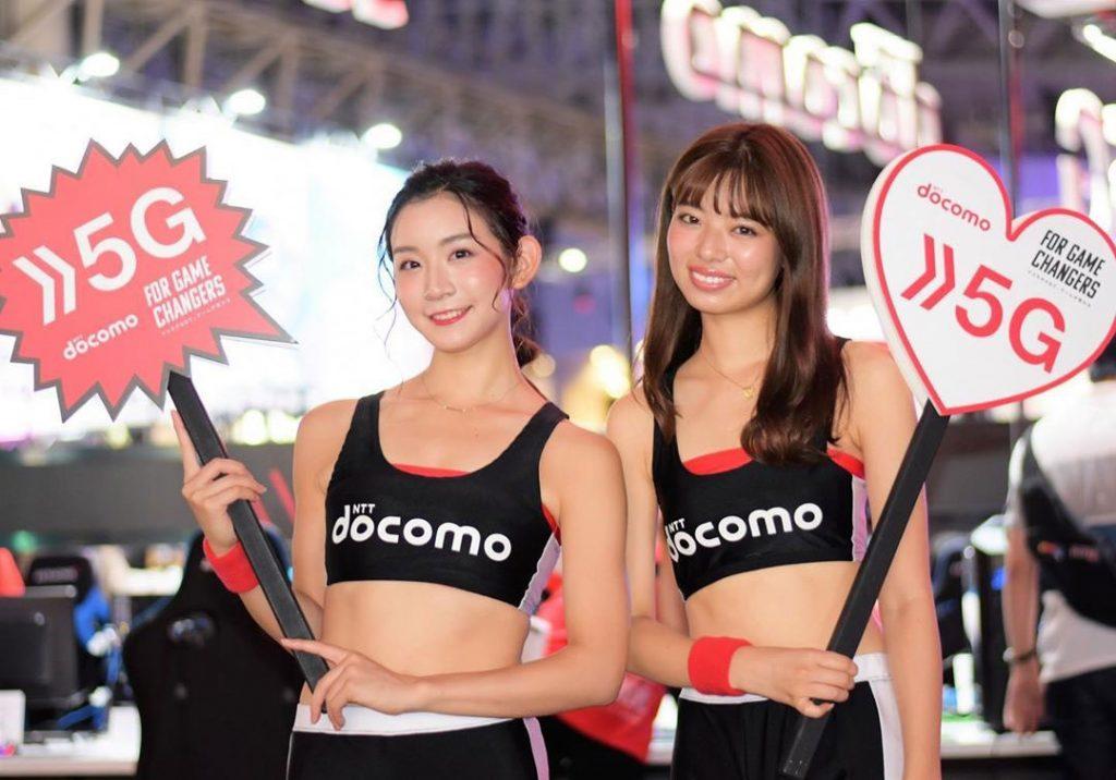 شركة الاتصالات اليابانية NTT Docomo تروج للجيل الجديد من شبكة الاتصال 5G في معرض طوكيو للألعاب 2019 | مواقع التواصل