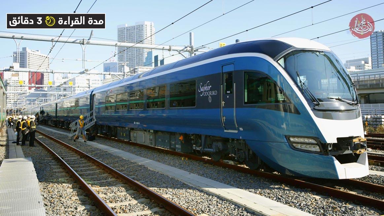 تعرف على الياقوت الأزرق قطار فاخر جديد في اليابان
