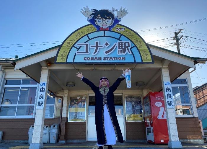 """متحف """"غوشو أوياما"""" والمحقق كونان"""