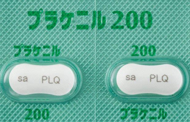 """دواء """"هيدروكسي كلوروكوين"""" (بلاكنيل) بنسخته اليابانية - عبر صحيفة ذا ماينيتشي"""