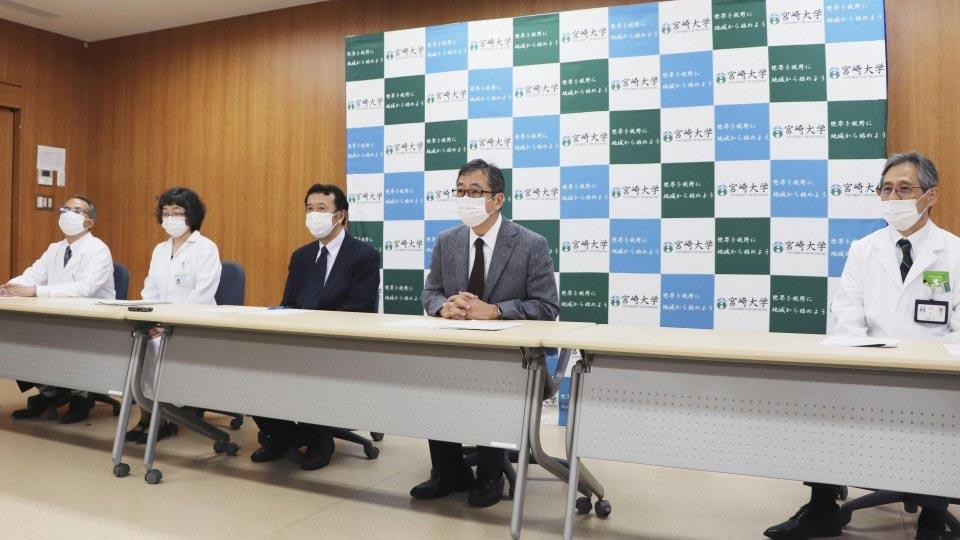 مؤتمر صحفي بين الشركة وجامعة ميازاكي | عبر وكالة كيودو
