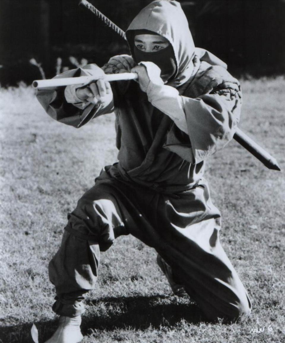 سلاح فوكييا